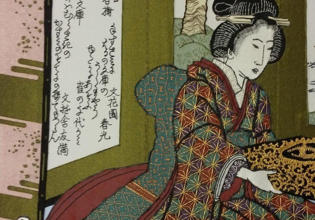 Japanse dame met boekenkist