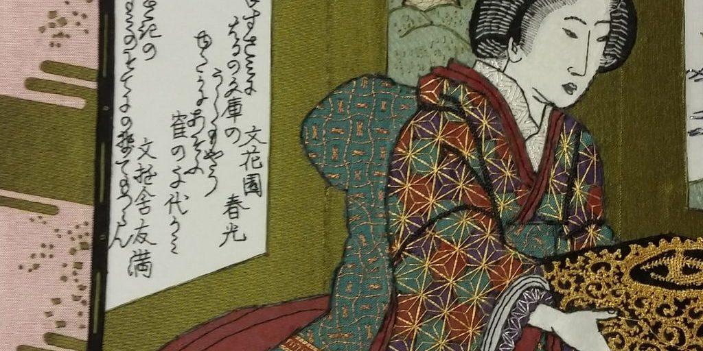 Japanse dame met boekenkist detail
